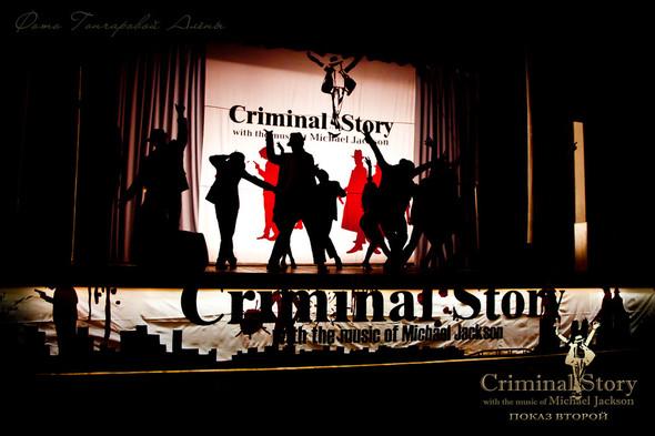 MJGeneration (Танцевальный Коллектив в стиле Майкла Джексона). Изображение № 2.