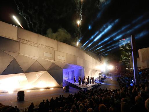 Новые музеи современного искусства: Рим, Катар и Тель-Авив. Изображение №27.