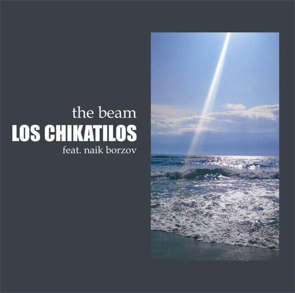 "Los Chikatilos & Naik Borzov ""Newborn Wind"" (The Beam) 2011. Изображение № 1."