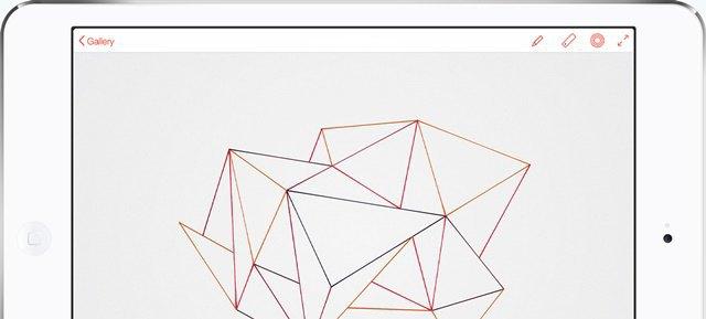Adobe Line. Изображение № 2.