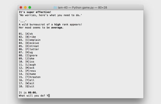 Я пишу текстовую игру на Python: дизайн-документ. Изображение № 3.