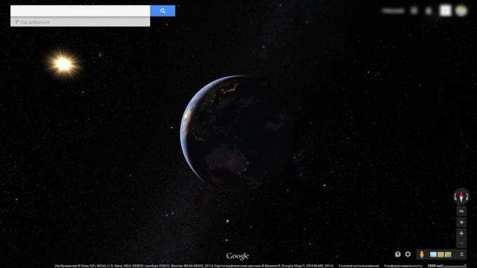 В Google Maps появились глобусы Луны и Марса. Изображение № 3.