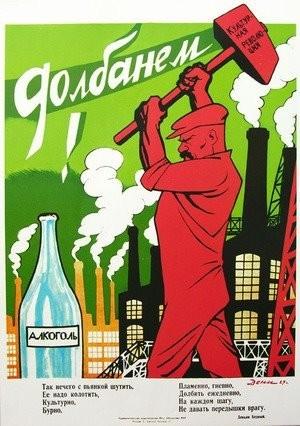 Фестиваль советской рекламы. Изображение № 13.