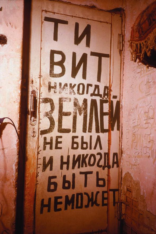 Квартира Митасова. Изображение № 6.