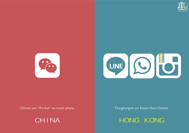 «Китайцы пользуются Wechat — Гонконгцы заняты больше китайцев». Изображение № 7.