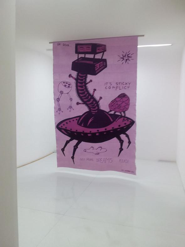 Экспозиция в культурном центре Louis Vuitton. Изображение № 3.
