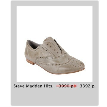 Изображение 7. В Steve Madden -15% на хиты продаж.. Изображение № 7.