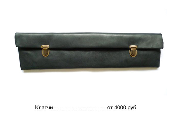 Бренд Nutsa Modebadze переносит производcтво в Европу. Изображение № 15.