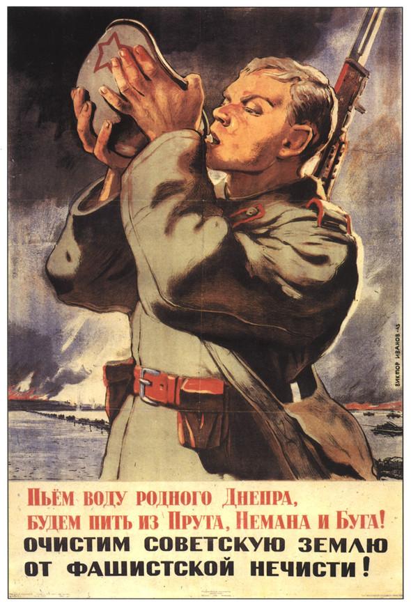 Искусство плаката вРоссии 1945–1953гг. Изображение № 19.