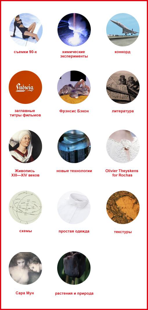 Наталия Гостева, дизайнер. Изображение № 2.