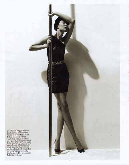 Бибисара Шарипова для Elle magazine. Изображение № 9.