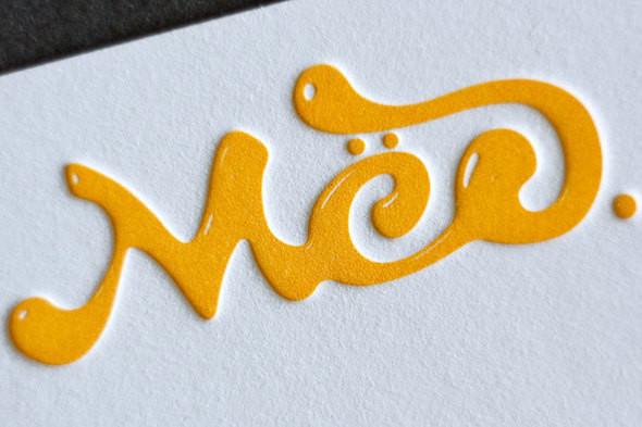 Изображение 23. We Love Letterpress.. Изображение № 23.
