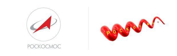 Редизайн: Новый логотип Роскосмоса. Изображение № 3.