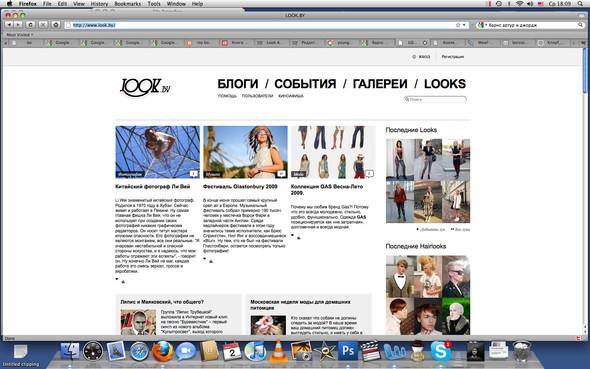 Look AtMe помогает плохим дизайнерам. Изображение № 7.