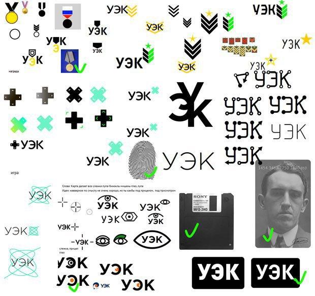 Редизайн: Универсальная электронная карта гражданина России. Изображение № 5.