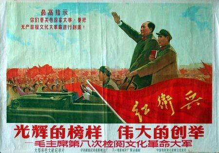 Слава китайскому коммунизму!. Изображение № 47.