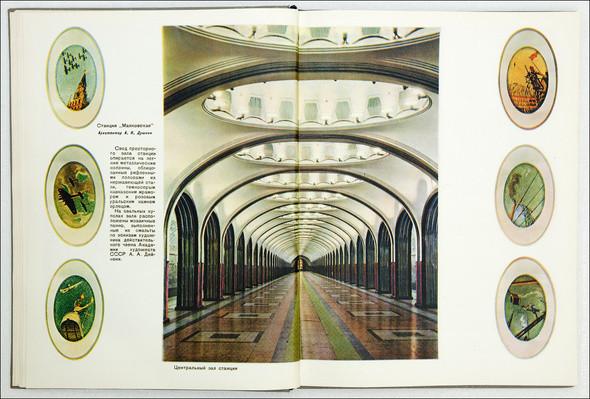 Изображение 16. Советский дизайн интерьера 50-х!.. Изображение № 17.