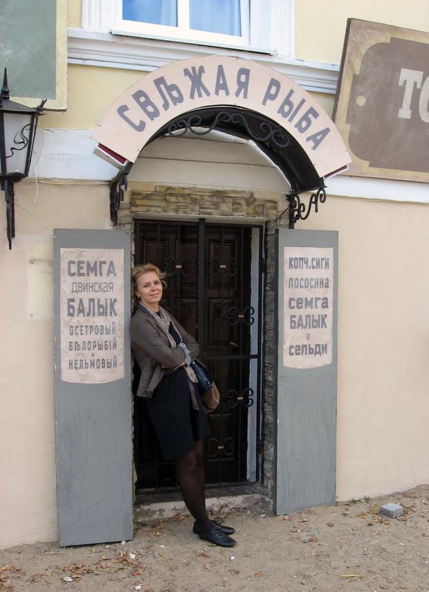 Фильм о Марке Шагале в Витебске. Изображение № 10.