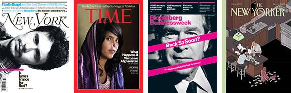 Лучшие обложки журналов в 2010 году. Изображение № 11.