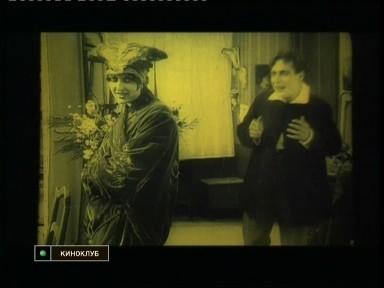 После полуночи (реж. Давиде Феррарио), 2004, Италия. Изображение № 51.