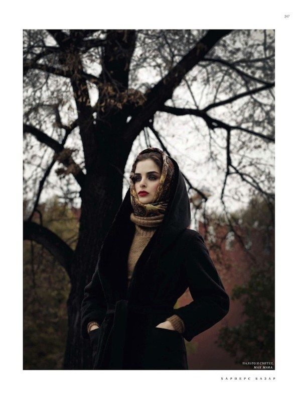 Съёмка: Фернанда Прада для Harper's Bazaar. Изображение № 6.
