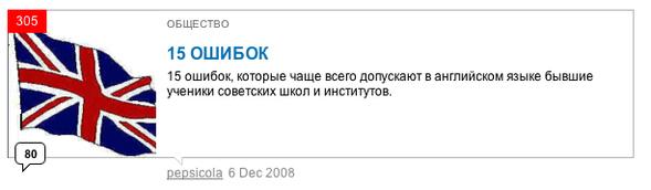 ТОПсамого-самого наLookatme за2008 год. Изображение № 41.