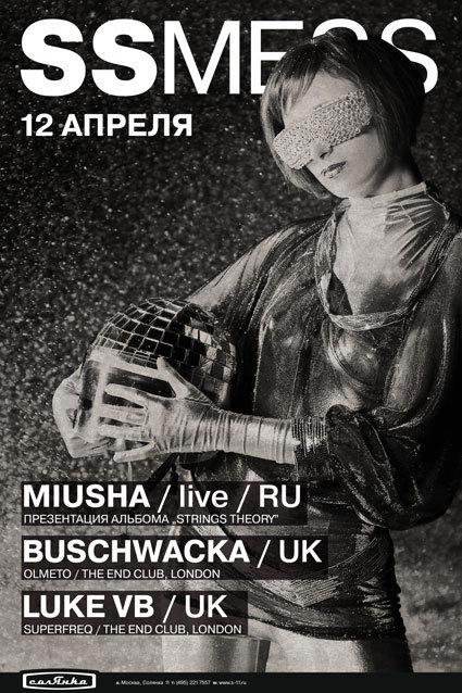 Miusha. Изображение № 1.