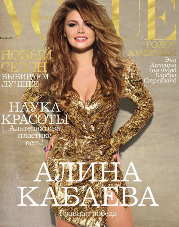 Vogue Russia Январь 2011. Изображение № 1.