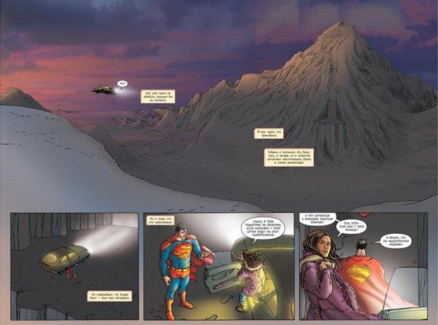 26 главных комиксов весны на русском языке. Изображение № 3.