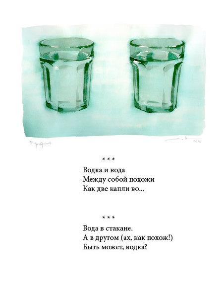Новохокку отOPEN! Design. Изображение № 6.