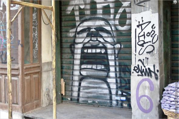 Стрит-арт и граффити Афин, Греция. Изображение № 38.