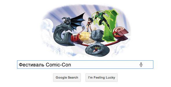Поиграть со шрифтами: Гид по логотипам Google. Изображение № 4.