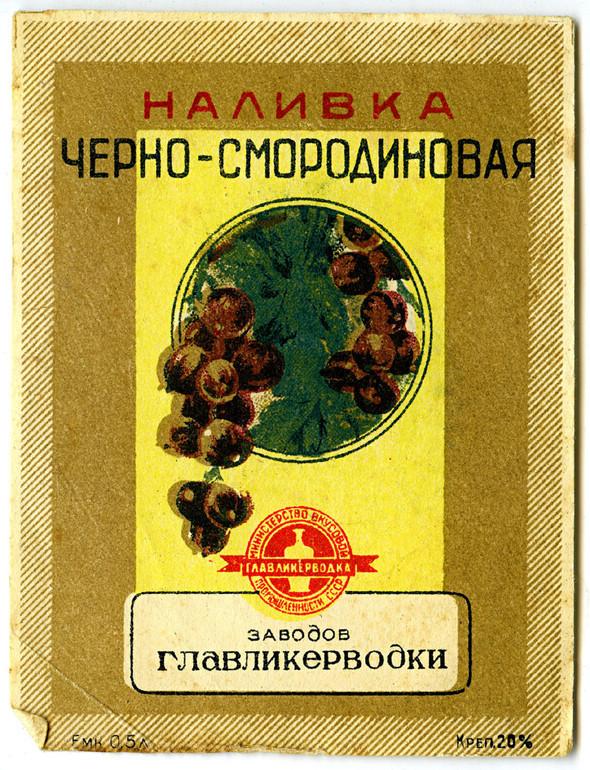 LABEL USSR. Изображение № 20.