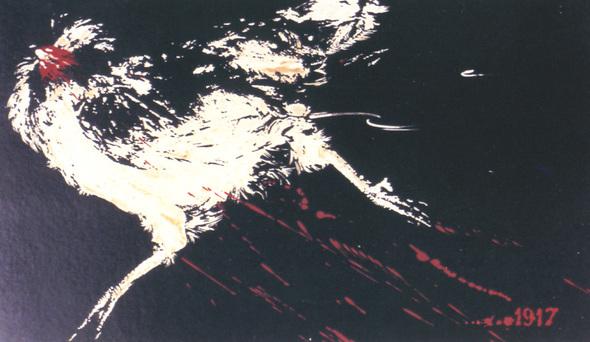 Искусство плаката вРоссии 1884–1991 (1991г, часть 6-ая). Изображение № 14.