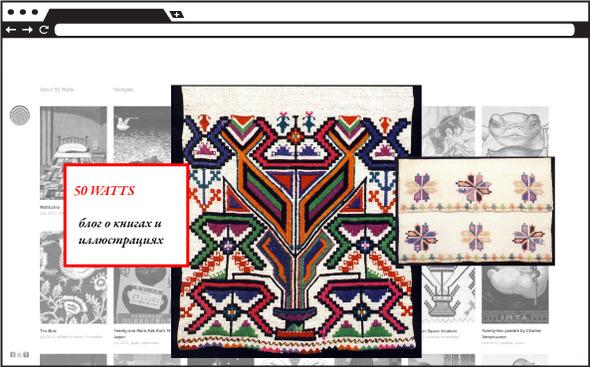 Медиакит: 13 любимых сайтов арт-директора журнала Frieze Сони Дьяковой . Изображение №21.