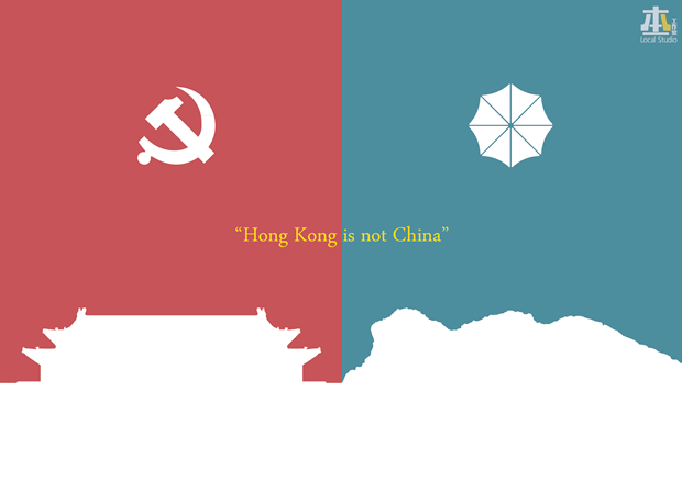 «Гонконг — не Китай». Изображение № 1.