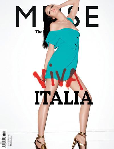 Viva Maria! Italian beauty - Mariacarla Boscono. Изображение № 37.