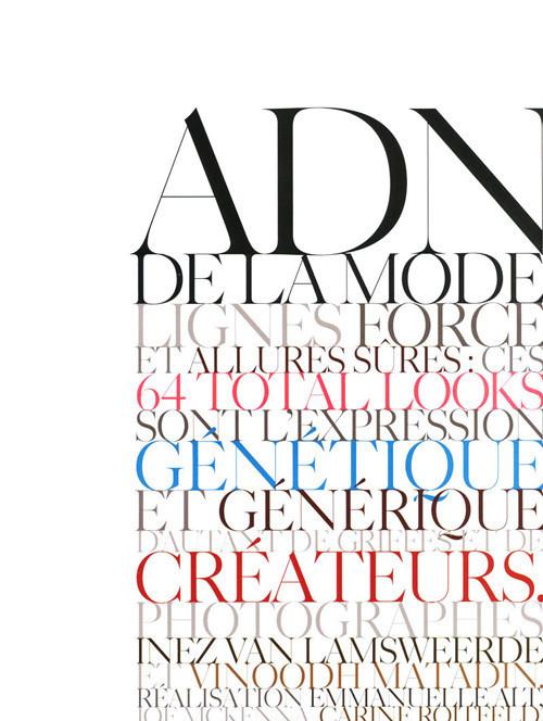 ДНКмоды (ADN dela Mode). Изображение № 1.