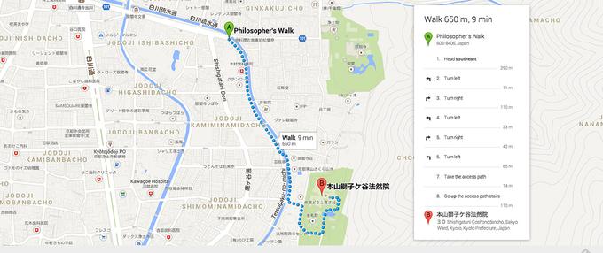 Компания Google представила масштабное обновление сервиса «Карты». Изображение № 3.