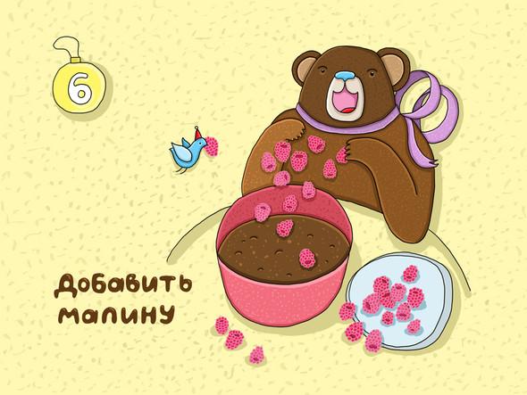 """Иллюстрированные рецепты Sweetpirat: """"Шоколадный пудинг"""". Изображение № 7."""