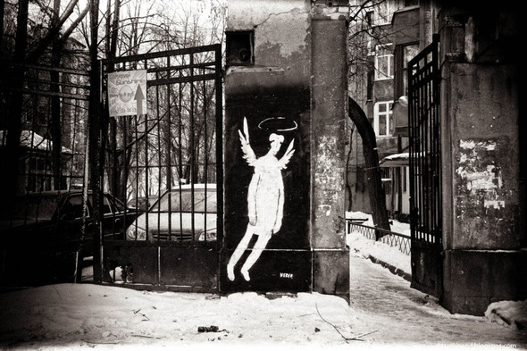Nervf стрит-арт Екатеринбург. Изображение № 1.