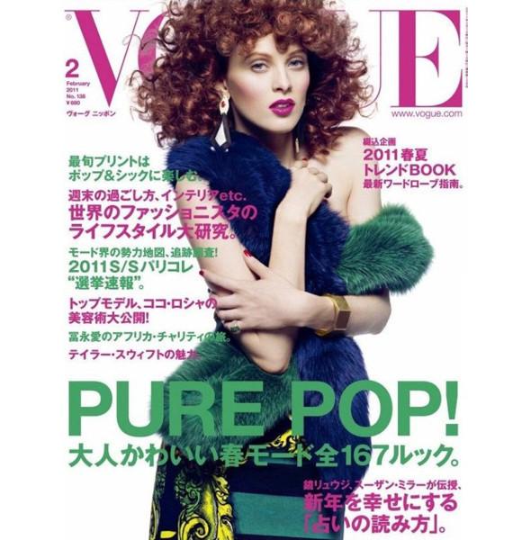 Изображение 5. Обложки Vogue: Австралия, Италия, Япония и другие.. Изображение № 5.