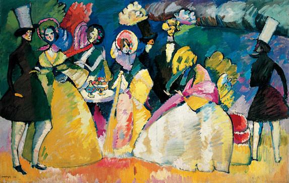 Коллекция работ В.В. Кандинского. Изображение № 32.