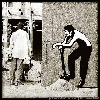 Граффити Александрэ Ориона. Изображение № 15.