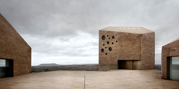 Штаб-квартира Ribera del Duero. Изображение № 1.