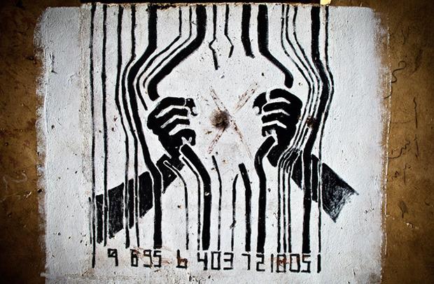 На поверхности: Что такое политический стрит-арт?. Изображение №36.