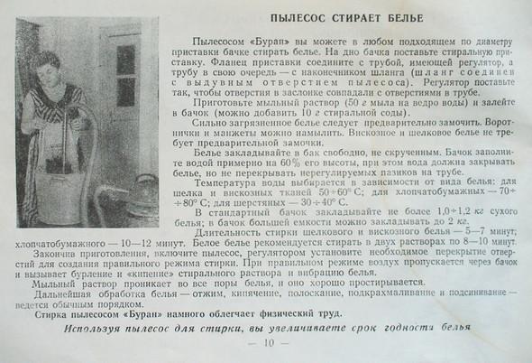 Советский графдизайн. Изображение № 8.