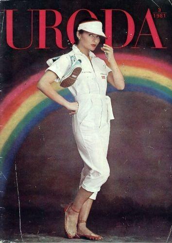"""""""URODA"""" - с приветом из прошлого. Изображение № 5."""