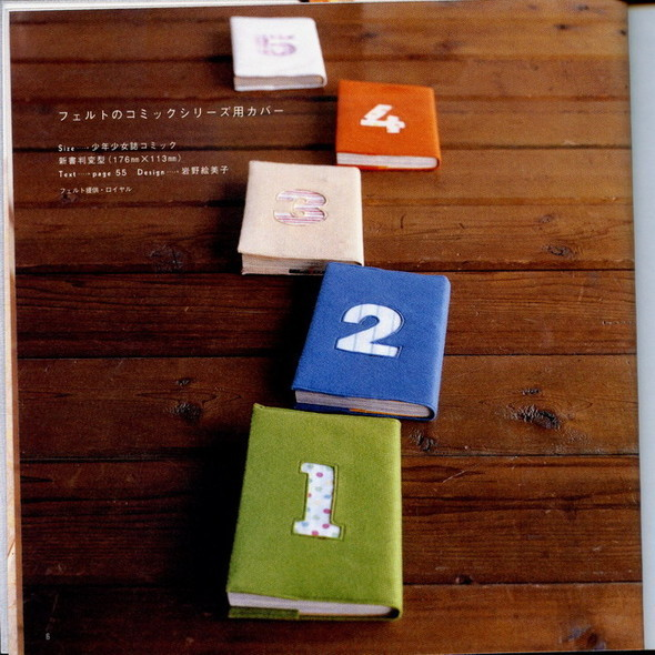 Книга для книг. Изображение № 7.