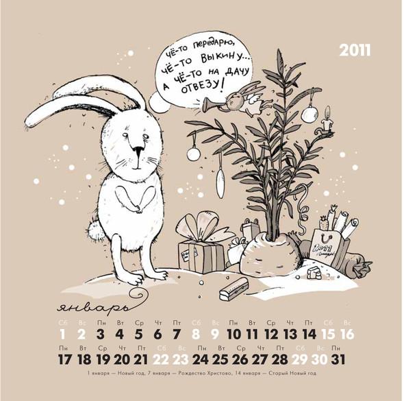 Веселые календари на 2011. Изображение № 17.